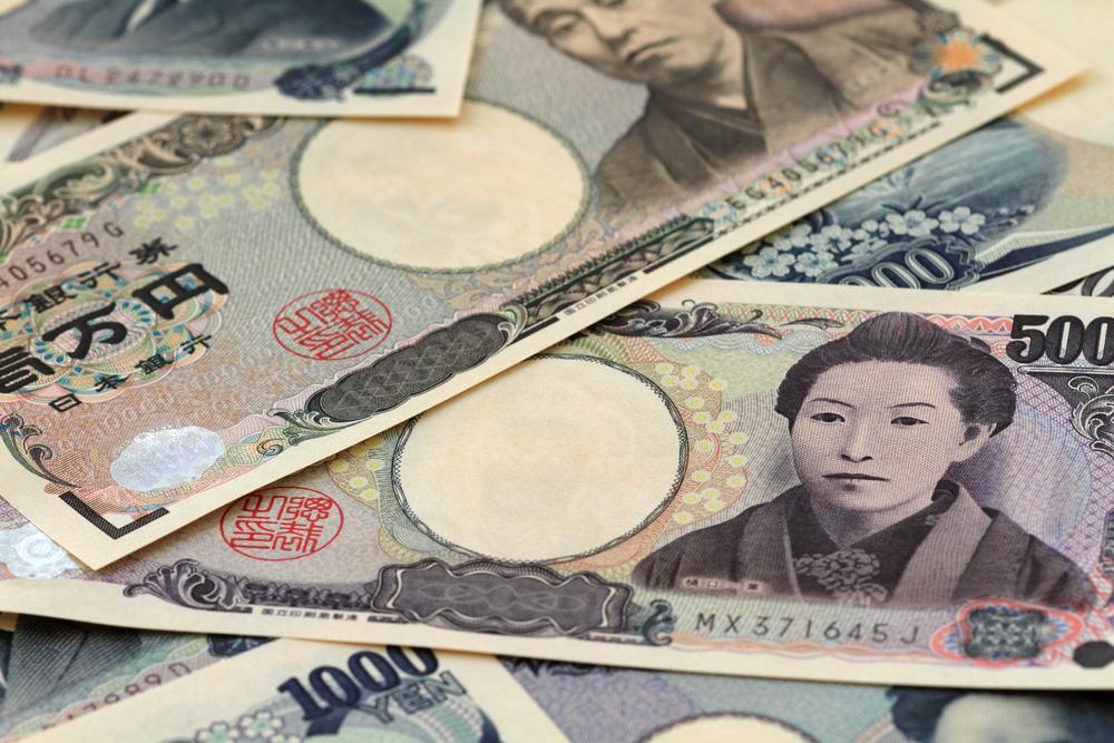 現在の日本のお札