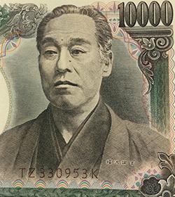 福澤諭吉 ジョン万次郎