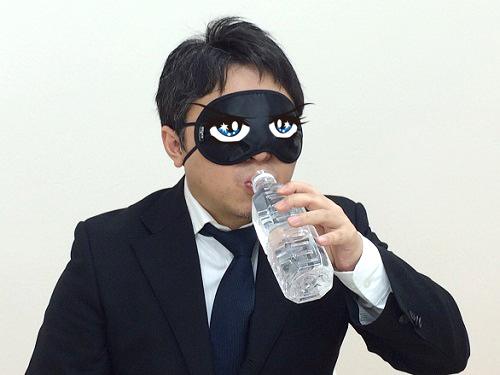 水を飲む押尾