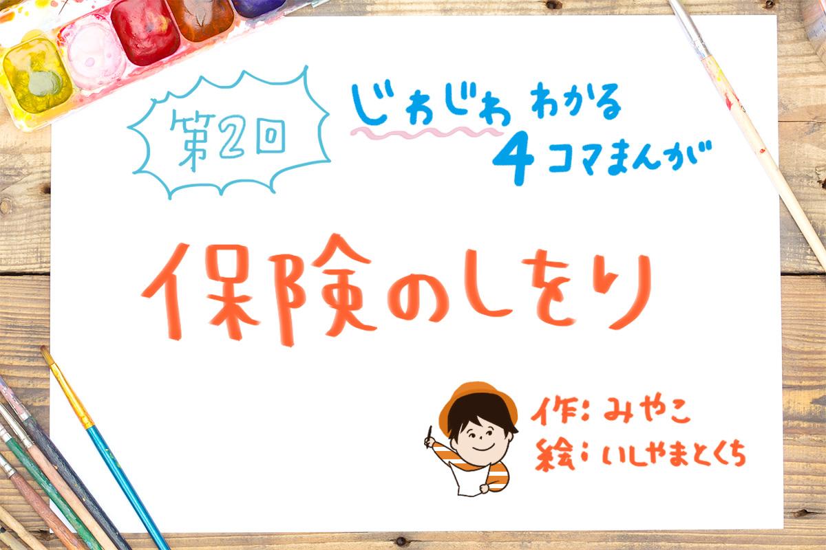 しをりタイトル_02