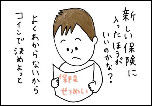 coin_01