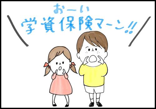 ultra_01 - コピー