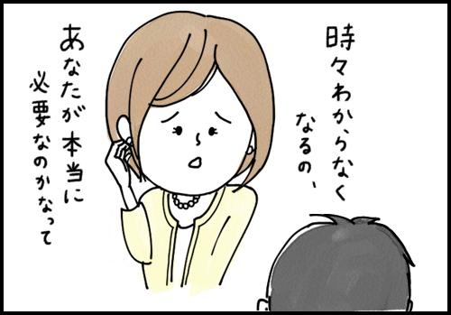 owakare_01