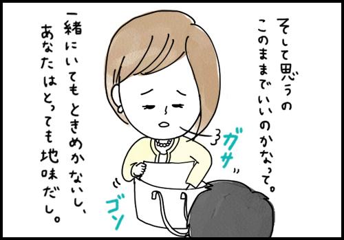 owakare_02