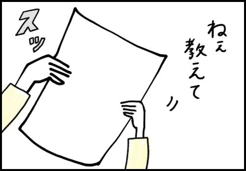 owakare_03