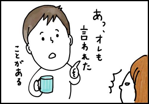 zutto_02