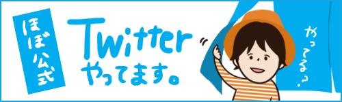 banner_twitter_02