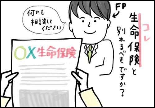 owakare_04