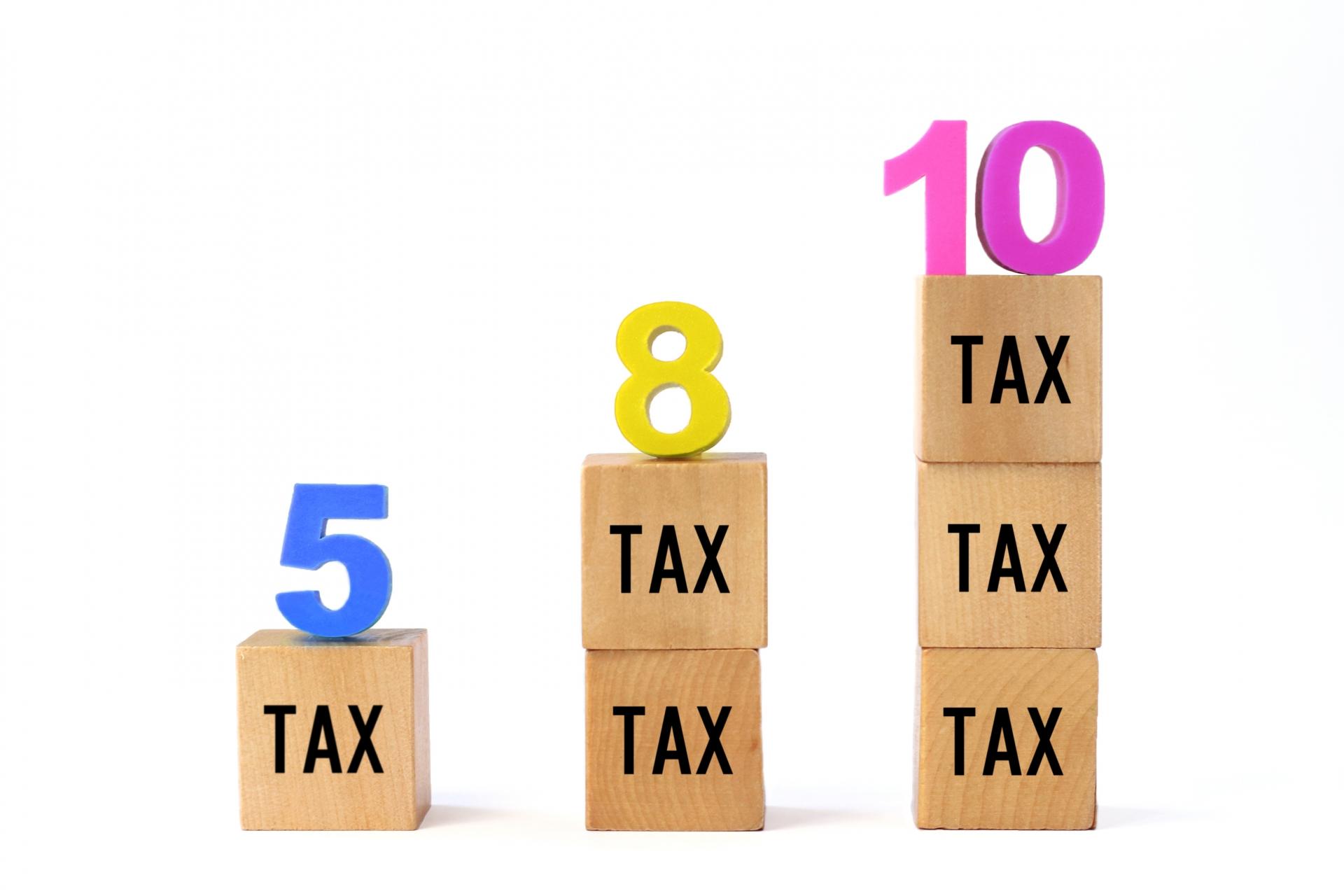 消費税率アップ